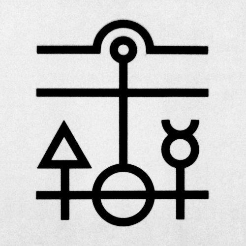 Alchemy Occult Symbol - Lapis Philosophorum - the Philosopher's Stone