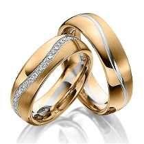 Resultado de imagen para anillos de boda de oro amarillo con swarosky