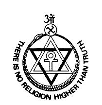 The Emblem of the Theosophical Society - Theosophical Society in America