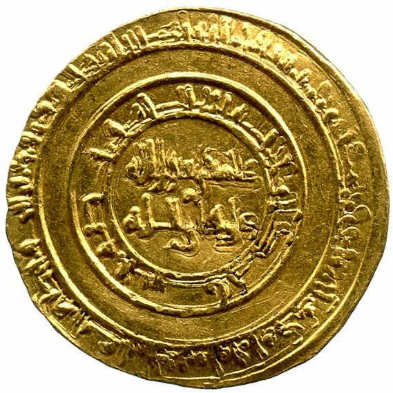 Description: Gold dinar from Al-Hakim the Fatimid Caliph who ruled the Muslim empire in the period 386-411 AH (996 - 1021 AD). Al-Hakim is the eighth caliph of
