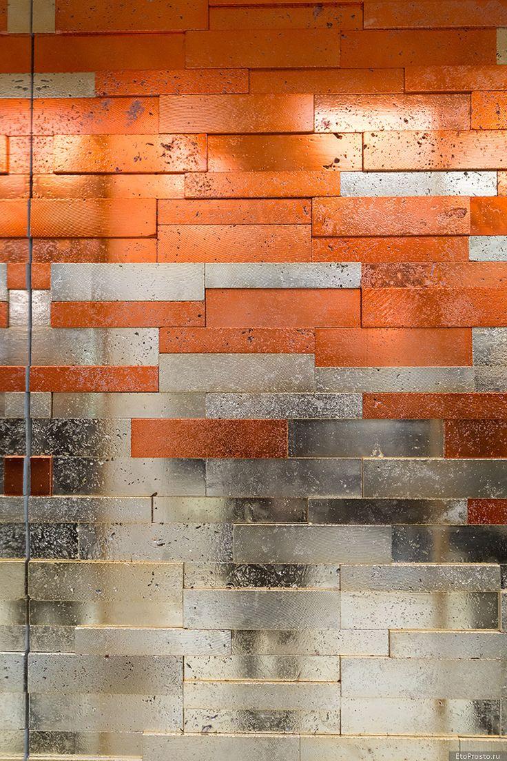Золотая плитка под кирпич от фабрики Peronda