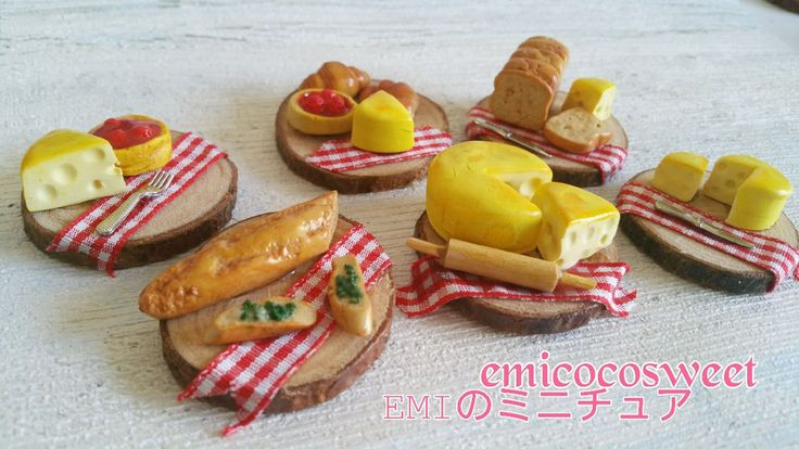 DollHouse Miniature,Hand Made,Kitchen, Bread,Cheese,Rolling Pin,Polymer Clay  #EmicocosweetMiniaturehandmade #DollsHouseMiniatureHandMadeKitchenAccessory