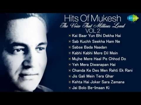 Best Of Mukesh - Top 10 Hits - Indian Playback Singer - Tribute To Mukesh - Old Hindi Songs - Vol 2 - YouTube
