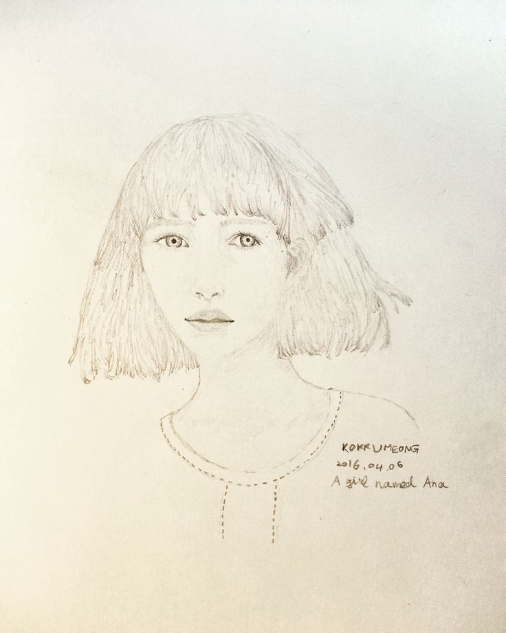 A girl named Ana