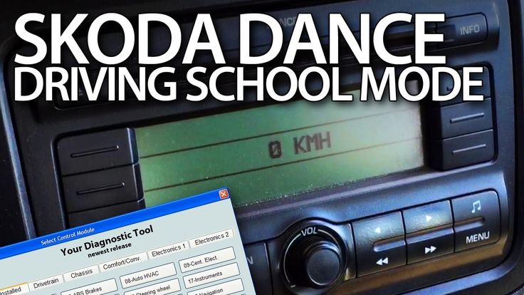How to enable driving school mode in #Skoda #Dance radio #Fabia #Roomster #Yeti #VCDS #cars