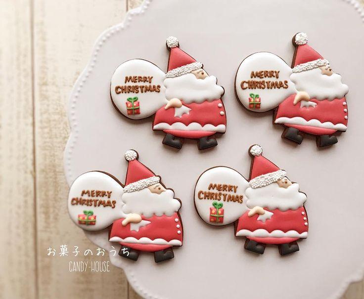 このところ寒いので、クリスマスモチーフのクッキーを違和感なく作れてます(笑) 晴れてくれないので、大好きなコタツも出せないしょんぼり。 苦手な夏が終わったと思ったら、苦手な冬がもうすぐやってきます。 * #Creema にて、トナカイちゃん・サンタさん それぞれ5セットずつ販売中です。 サイト内「お菓子のおうち」で検索してみて下さい♡ * #instagram #instagood #instafood #icingcookies #icing #royalicing #sugardecoration #instacookies #instasweet #아이싱쿠키 #曲奇 #糖霜曲奇#biscuit #edibleart #クッキー#手作り #クリスマス #アイシングクッキー #アイシング #サンタクロース