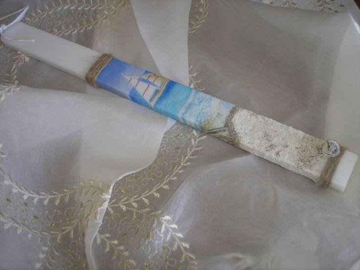 πασχαλινη λαμπαδα Στελλα