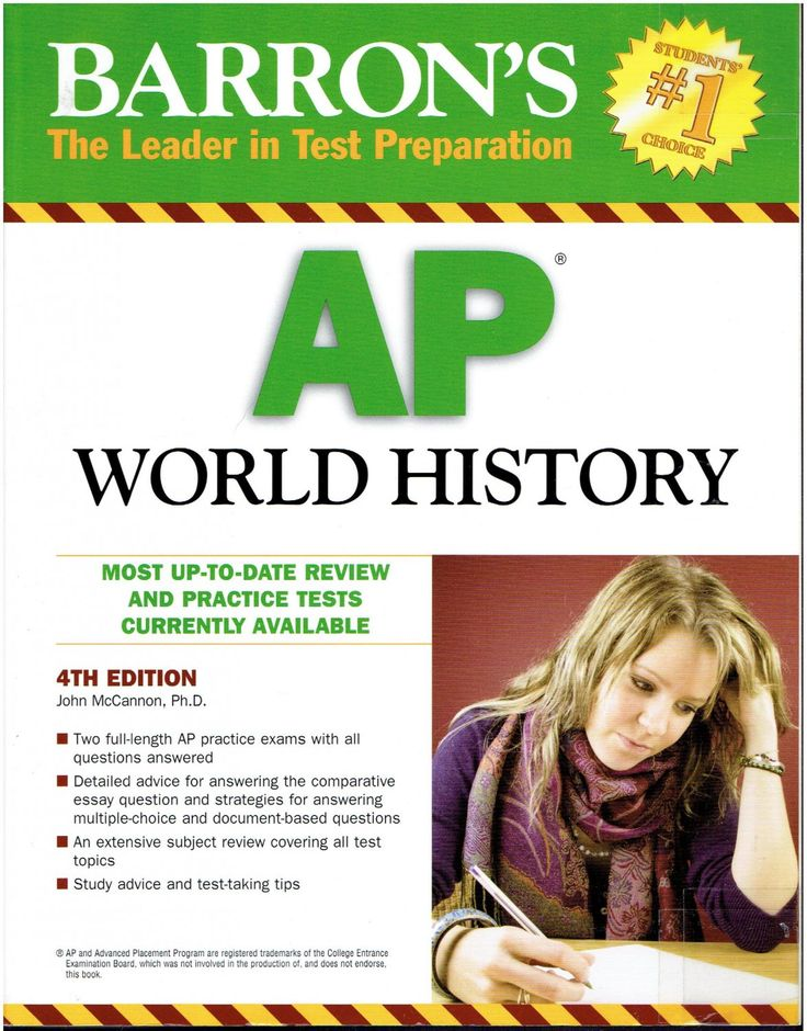 18 best ss4 social studies high school images on pinterest high barrons ap world history edition test prep study guide book isbn 0764143670 fandeluxe Gallery