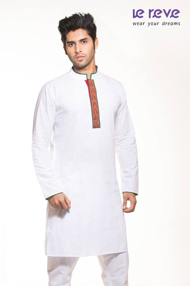 Unique kurta shalwar with waistcoat stylish designs - 17 Best Images About Kurta On Pinterest Eid Collection