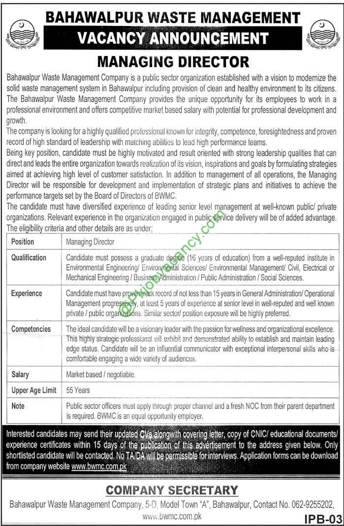 BWMC 2017 Bahawalpur Waste Management Company Jobs Application Form Download