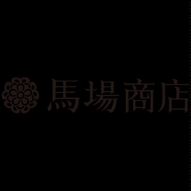 馬場商店   有限会社マルヒロ   波佐見焼の陶磁器ブランド