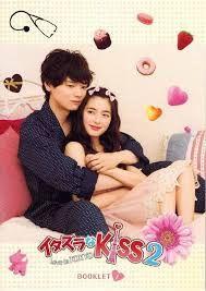 Resultado de imagen para Mischievous kiss: Love in Tokyo 2