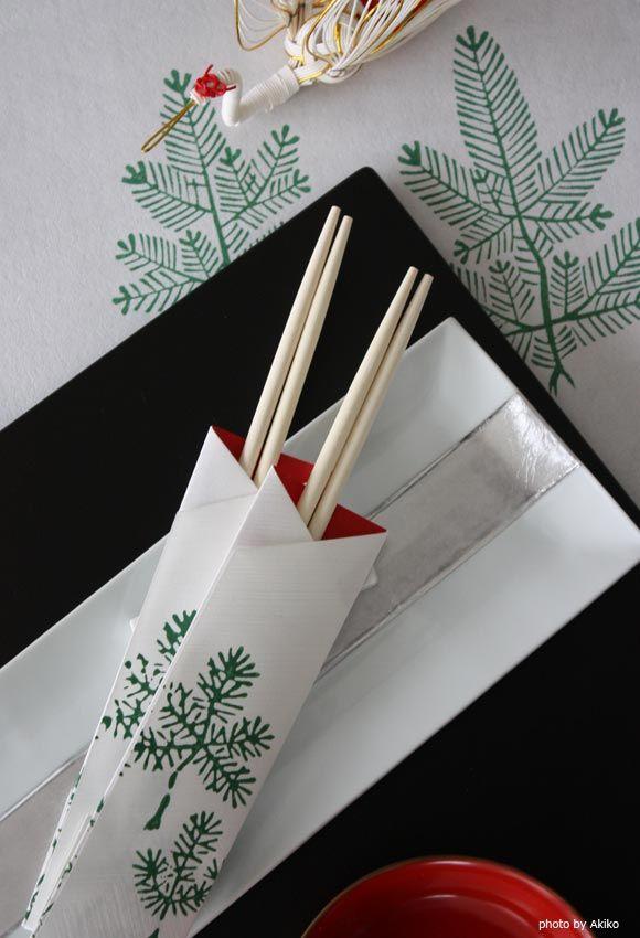 Japanese chopsticks, Hashi 箸