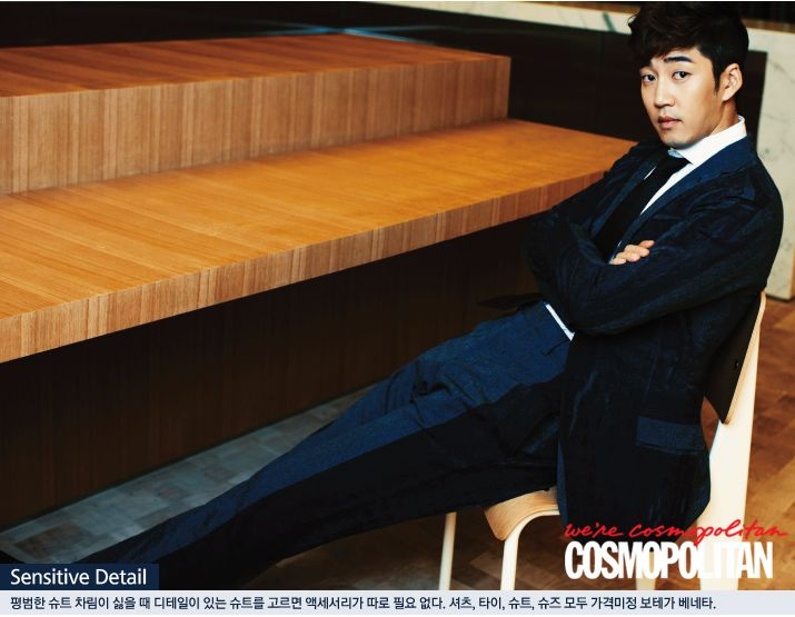 남자 윤계상의 리얼 라이프 | 코스모폴리탄 (Cosmopolitan Korea)