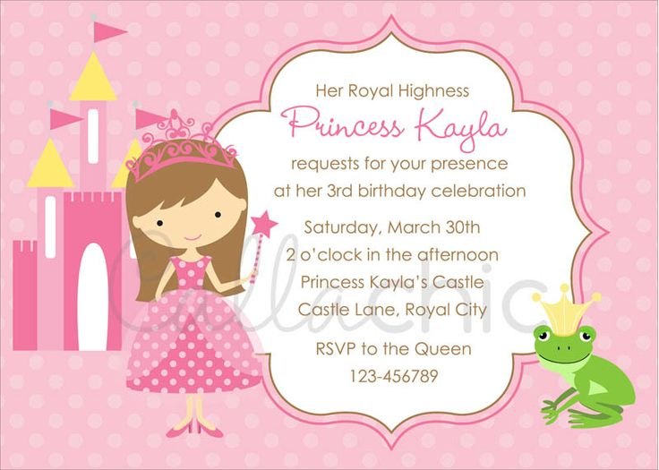 Cute Princess and Frog Prince invitation in pink polka dot background.