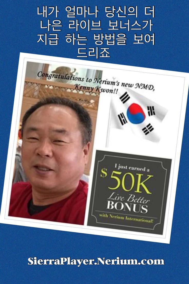 안녕하세요, 제 이름은 시에라 입니다. 나는 한국 내 사업을 확대 하고 있는데 이 사업 파트너 를 찾고 있어요. Nerium 서양 은 미국 에서 가장 빠르게 성장하는 피부 관리 / 네트워크 마케팅 회사입니다 그냥 한국에서 시작했다 ! 제품 은 훌륭 하지만, 당신이 가지고있는 opprotunity 나가 의 진정한 jelous 입니다 무언가이다. 이미 한국 이 15 점 만점에 사람들 개월 만에 자신의 $ 750,000 라이브 더 나은 보너스 를 적립 보다 매일 가 보았다. 나는 당신이 interestead 경우 당신과 함께 채팅을 사랑 하거나 될 사람을 알고 있다면 , 그들에게 내 정보를 보내 주시기 바랍니다 것입니다. Nerium 서양 심각하게 삶을 변화하고 이 폭발 시장 의 1 층 에있을 수 있었다! SierraPlayer.Nerium.com SierraPlayer89@gmail.com