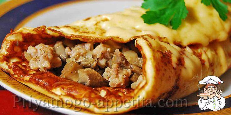 Бризоль из фарша  https://priyatnogo-appetita.com/retsepty/zakuski/myasnye/item/3357-brizol-iz-farsha.html  Бризоль из фарша – прекрасная питательная и простая в приготовлении закуска, которую можно приготовить на завтрак или ужин. По сути это яичный рулет с фаршевой начинкой, получается очень сочно и вкусно.