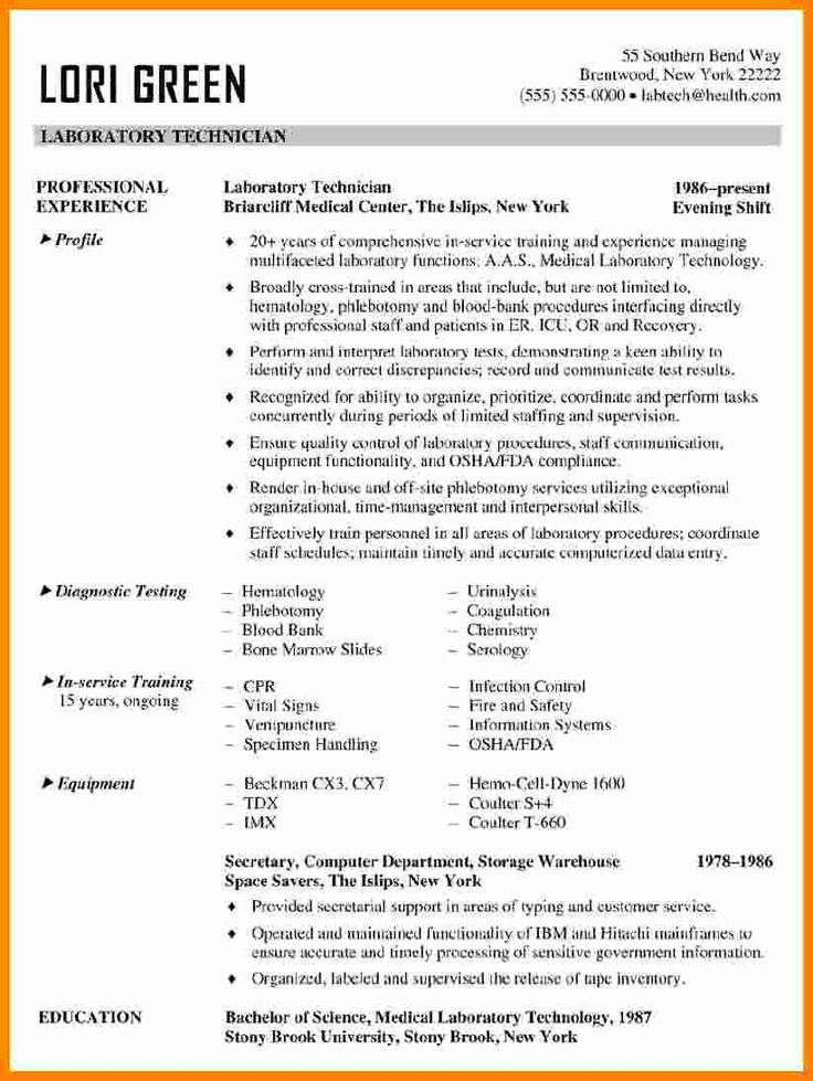25 resume for laboratory technician in 2020 with images