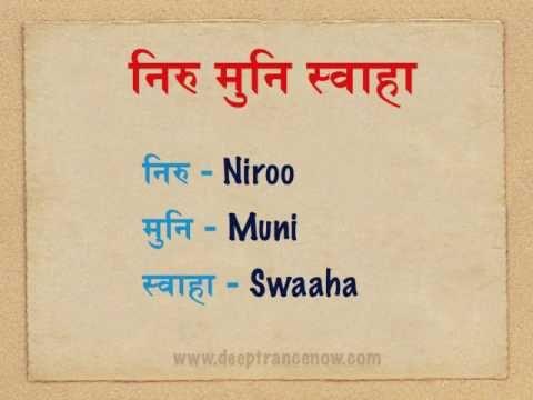 Sanskrit mantra to stop toothache  | deeptrancenow.com