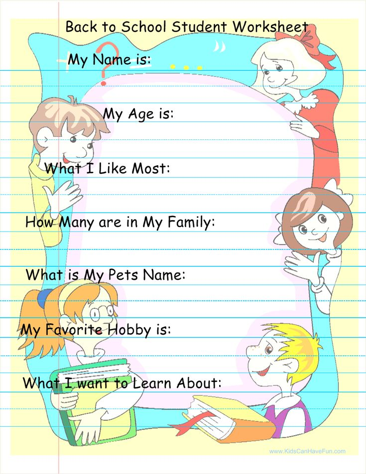 Printable School Worksheets : Best images about back to school activities printables