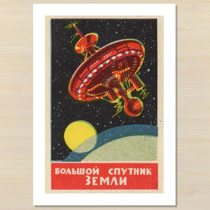 Space Station art print | Pencil and Hammer NZ – Pencil and Hammer art prints