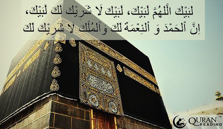 #Hajj2014  #Kaaba  #Makkah  #MuslimPilgrimage