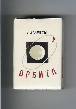 Soviet Cigarettes Collection | English Russia