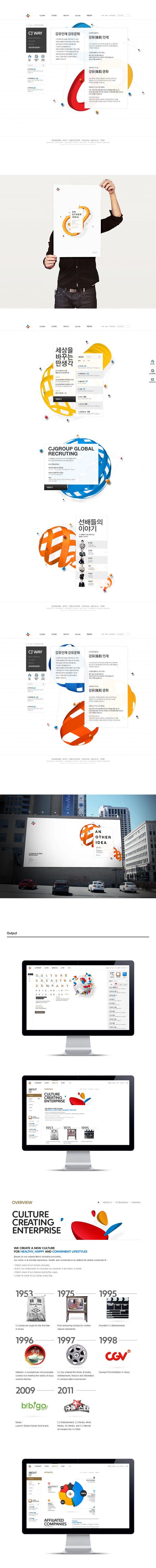 CJ Recruit Website. on Web Design Served