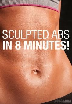 You will sweat. Your abs will burn. You will FEEL AWESOME when you have finished your 8 minutes!