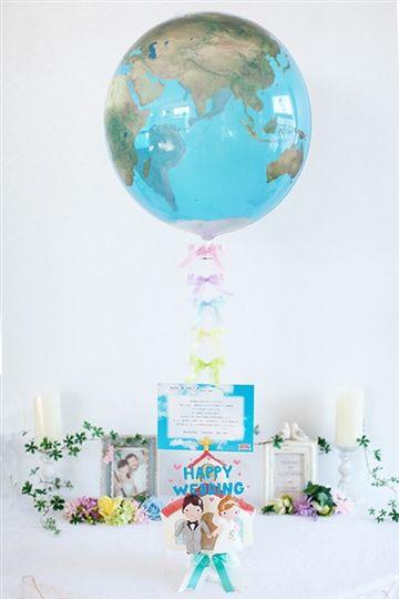 【結婚式 祝電】地球から祝福された運命の2人: 結婚式に贈るバルーン電報|バルーン電報・バルーンギフト・風船の事ならアップビートバルーン