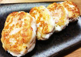 お弁当に♡もちふわチーズはんぺんナゲット