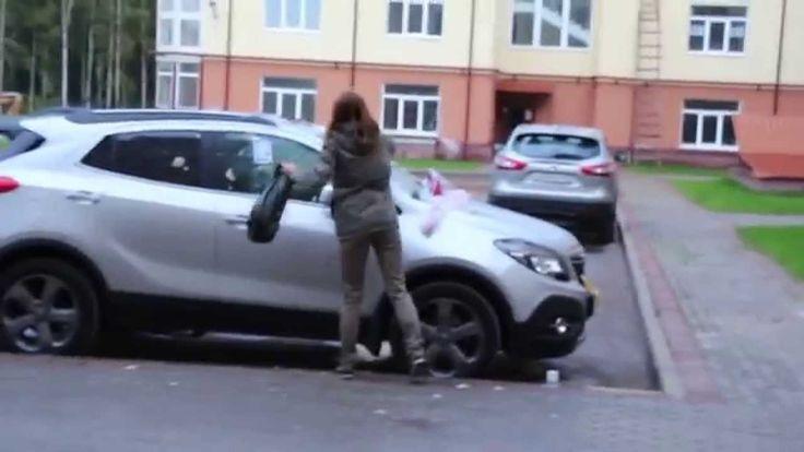 Девушка перепутала машину своего бывшего