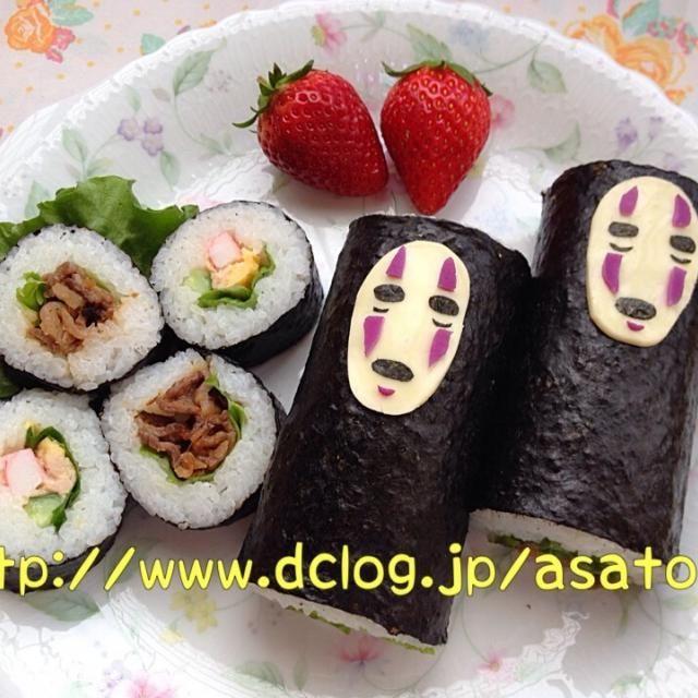 カオナシの恵方巻き - 64件のもぐもぐ - 節分用カオナシの恵方巻き by asatoai