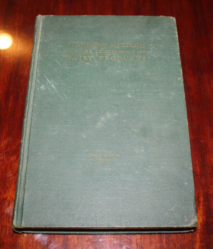 "1948 ""Standard Methods for the Examination of Dairy Products"" Microbiological #Textbook"