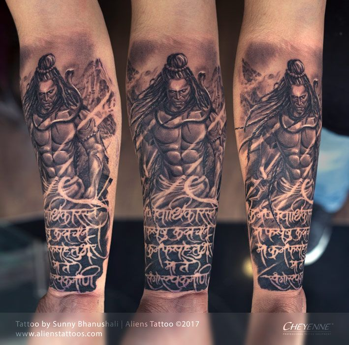Fury of Lord Shiva Tattoo
