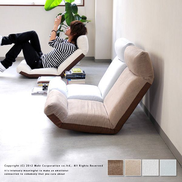 Zaisu Chair made in Japan / Beach sets / reclining / personal Chair / Chair / living / simple