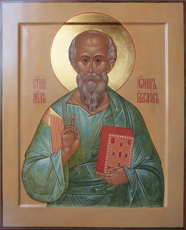 Apostle & Evangelist John the Theologian / Иоанн Богослов, размер 45см- 55см