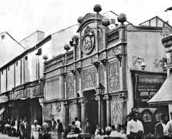 Cine Dore- Old movie theater showing a variety of films. Calle de Santa Isabel, 3