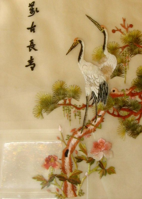 Mid Century Chinese Silk Embroidery Framed Signed Chinese