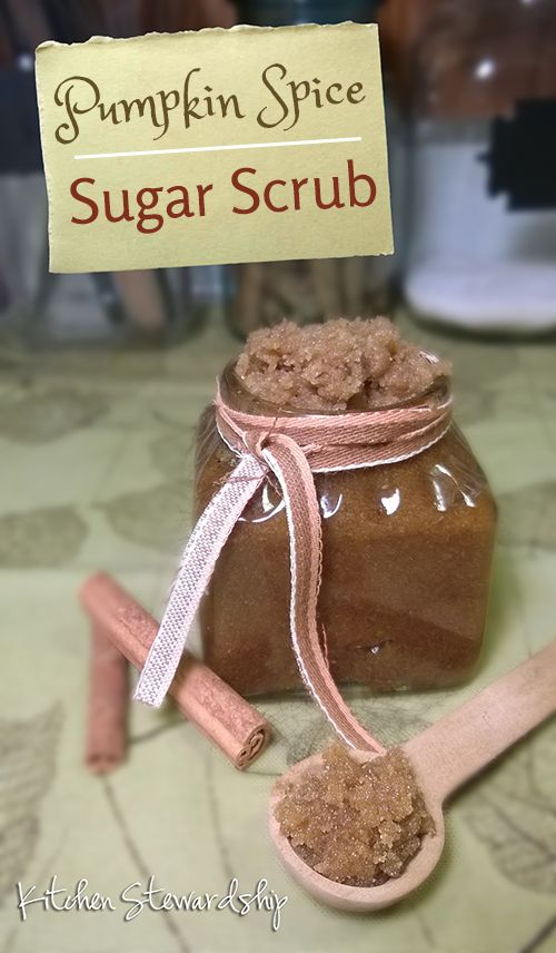 DIY Pumpkin Spice Sugar Scrub - A super easy way to exfoliate, moisturize and smell amazing! :: via Kitchen Stewardship