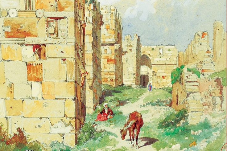 Deciphering #Sinop's Selcuk Codes #book