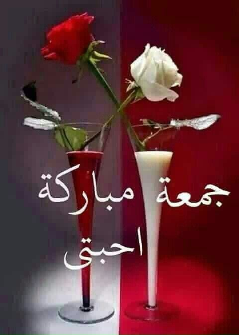 623 best images about جمعة مباركة on Pinterest | Spread ... Quotes On Smile Love