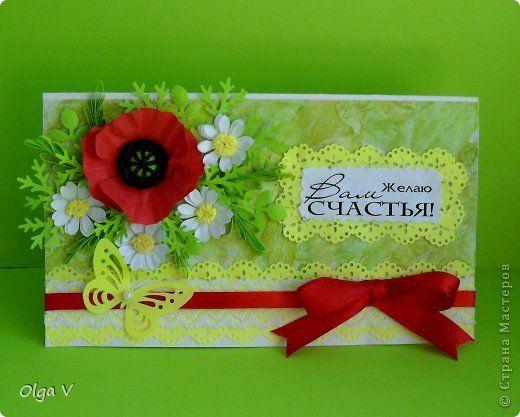 Декор предметов Открытка День рождения Квиллинг Летние подарки Бумага Бумажные полосы Кружево Ленты фото 1