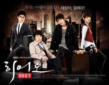 Hasil gambar untuk Hero (MBC