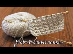 Красивый ажурный узор спицами, видео   Beautiful eyelet knit pattern - YouTube