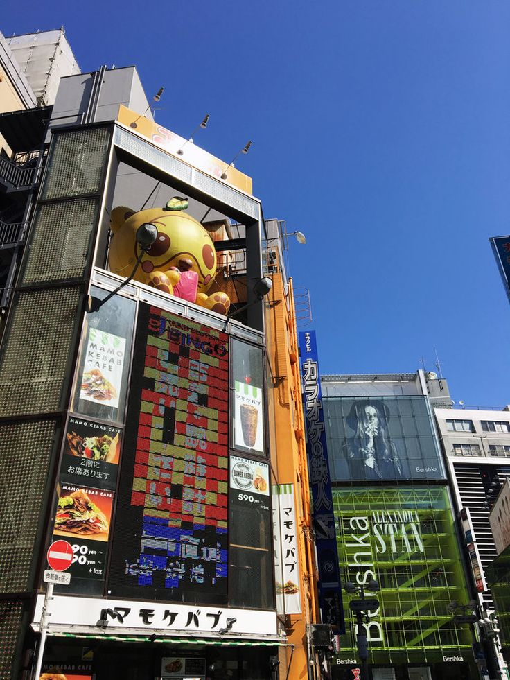 A detailed list of things to do in Shibuya, Tokyo, Japan. | Tokyo travel | Japan travel | Shibuya things to do | Shibuya food | Shibuya shopping | Shibuya photography