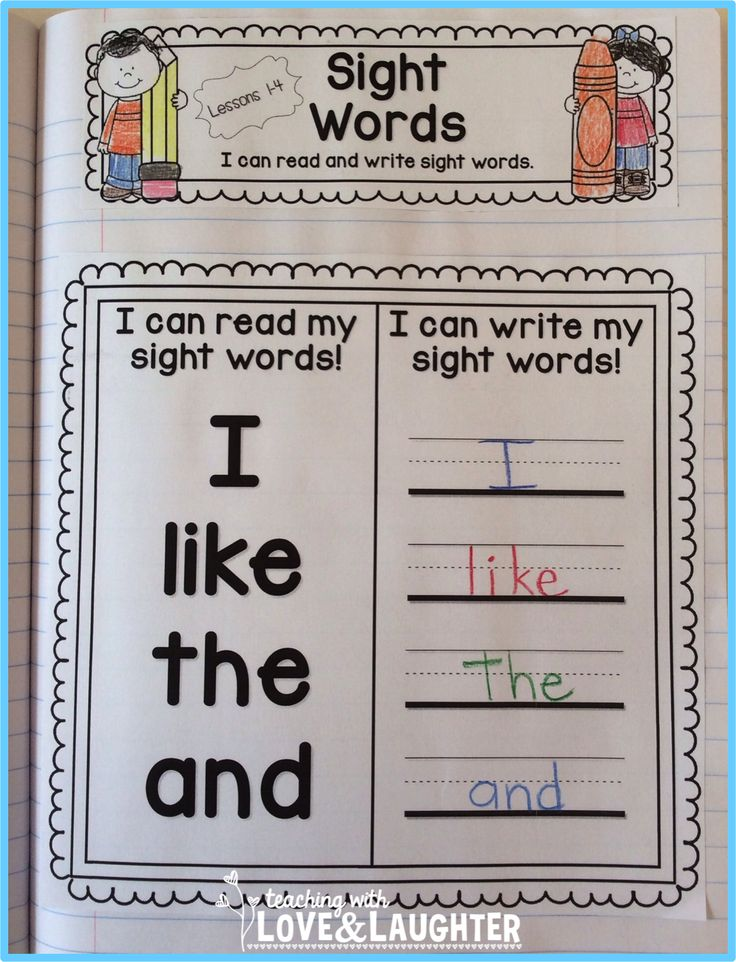 Kindergarten Sight Words Interactive Notebooks