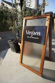 Vegans Cafe and Restaurant - Vegans Cafe and Restaurant