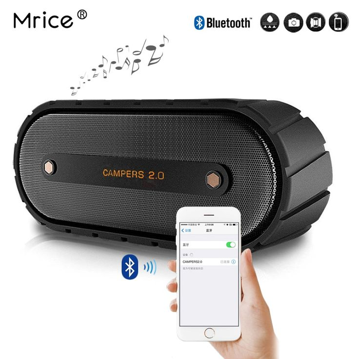 MRICE Campers 2.0 Bluetooth Speaker Portable Music Box