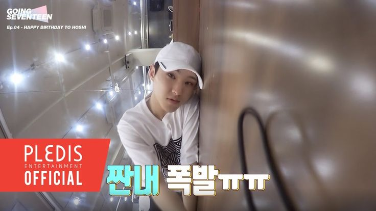 [SEVENTEEN] GOING SEVENTEEN EP.04 -- Going SVT they said? I'm going bald I say! XD